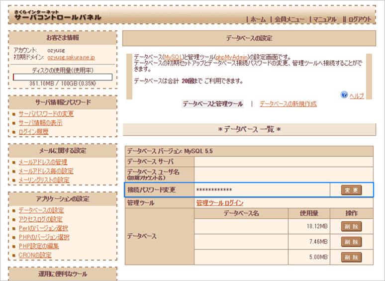 db01[2]