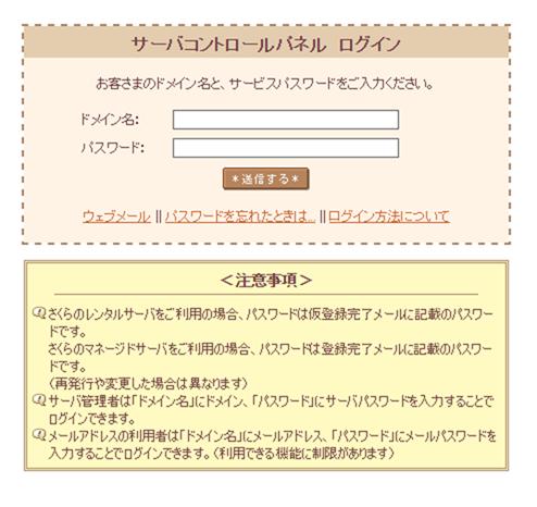 sakura2_thumb
