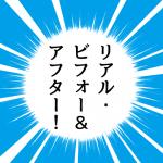 【告知】10/28&11/4(水)プレゼン資料作成セミナーのご案内