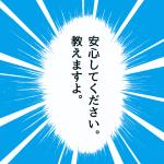 【告知】10/30(金)&11/5(木)プレゼン資料作成セミナーのご案内