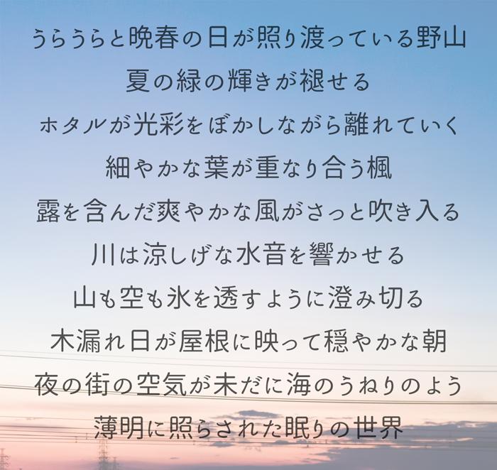 mihon_2_maru